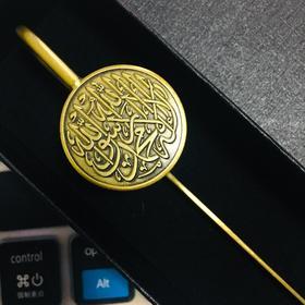 纯铜材质清&真&言图案书签(买3送1)