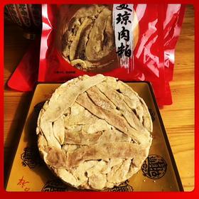 美琼白肉粕 250g