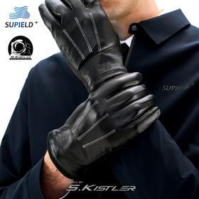 【宇航服材质轻薄透气】气凝胶羊毛皮防寒手套可水洗