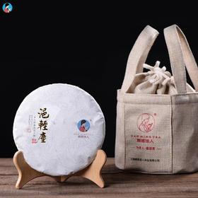 【买10送1】2019易武龙潭箐古树春茶《浥轻尘》200/饼(50克饼茶不参与满送活动)
