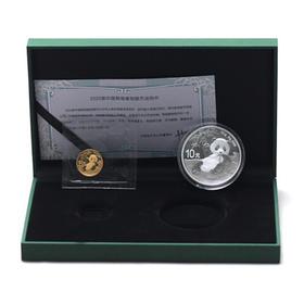 2020年熊猫金银币套装(3克金币+30克银币)