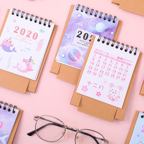 【限量一万套 抢完为止】2020年国民日历 创意创意迷你台历 小清新摆件办公室记事台历本 月历新年礼物