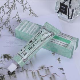 英国ROYAL APOTHIC香氛护手霜 | 护手霜界爱马仕