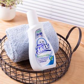 贝纯·洗衣机清洗剂(3瓶装) | 去污杀菌养护3合1,洗衣更干净