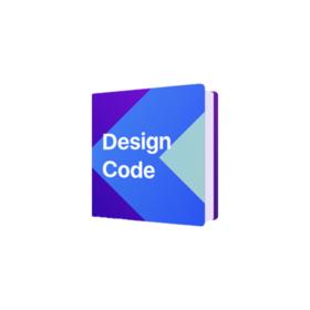 Design+Code 绝佳的设计和编程在线教程 1 年订阅,原价 108 美元