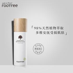 韩国rootree露翠康福清透乳液125ml 含98%天然成分 提升肌肤屏障