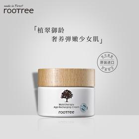 韩国rootree露翠莫比抗皱修护营养霜60g 烟酰胺补水亮肤淡化细纹