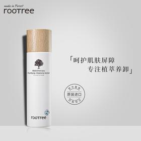 韩国rootree露翠莫比净肤卸妆水250ml 温和水润不紧绷净肤无负担