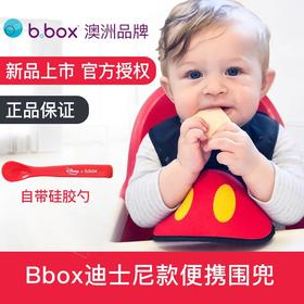 澳洲bbox围兜婴儿宝宝吃饭辅食围嘴小孩防水儿童口水食饭兜迪士尼