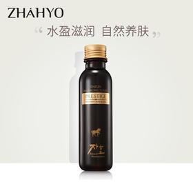 韩国ZHAHYO自效臻润平衡保湿护肤水150ml 平衡保湿 弹润紧致