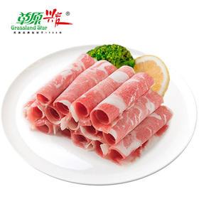 草原兴发 羔羊肉卷380g/袋 内蒙古 羊肉卷 羊肉片 涮羊肉 火锅食材 清真食材-865101