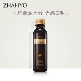 韩国ZHAHYO自效臻润平衡保湿润肤乳150ml 补水锁水亮肤抗初老