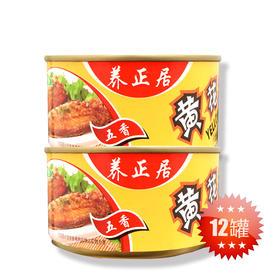 大连渤海湾养正居黄花鱼罐头12罐
