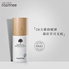 韩国rootree露翠莫比抗皱换肤精华素50ml 烟酰胺保湿淡化细纹亮肤