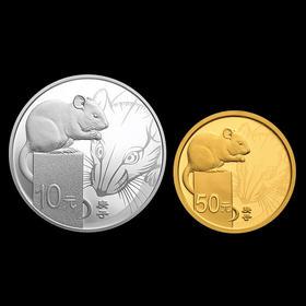 2020鼠年本色金银币套装(3克本色金币+30克本色银币)