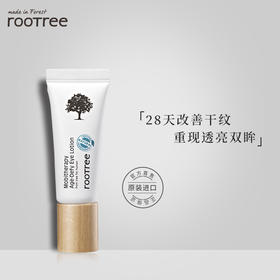 韩国rootree露翠莫比紧致修护眼霜20g 改善肌肤弹性淡化细纹黑眼圈