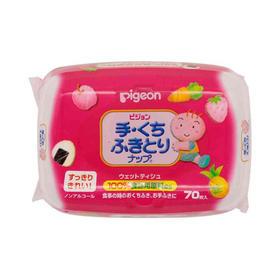 【两件装】日本贝亲pigeon手口清洁湿巾 70枚/盒
