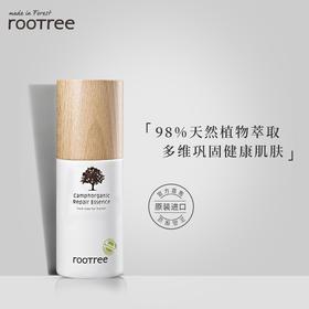 韩国rootree露翠康福修护精华液50ml 含98%天然成分巩固健康肌