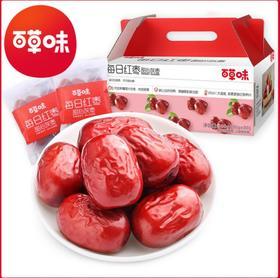 【零食】百草味-每日红枣900g新疆若羌红枣+250积分
