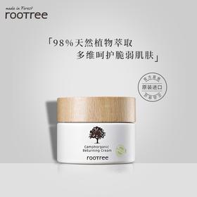 韩国露翠康福换肤营养霜60g 含98%天然成分 多维安抚敏弱肌