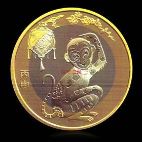 2016猴年生肖纪念币