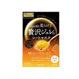 黄金果冻玻尿酸保湿面膜黄盒