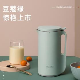 【现磨鲜喝 破壁新宠】mokkom 磨客迷你1-2人食 多功能豆浆机 全自动 破壁机 榨汁机
