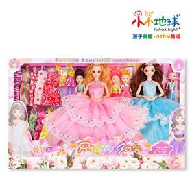 芭比娃娃套装礼盒=1000积分