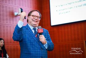 【上海】意酒专家伊安·达加塔个人见面会及签名送书活动