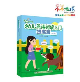 英语阅读册【提高篇】6册=800积分