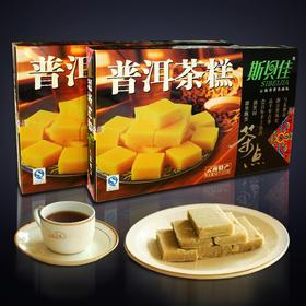 云南特产美食斯贝佳茶糕215g普洱茶点