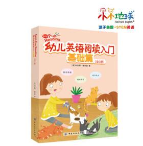英语阅读册【入门篇】6册=850积分