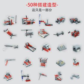 【秒杀】小卡百变积木C0,50+造型,机械力学原理启蒙初级套装