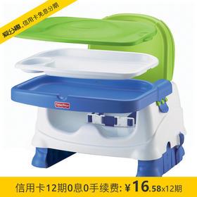 费雪 宝宝小餐椅 P0109 6M+
