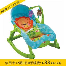费雪 多功能宝宝摇椅新生婴儿摇篮摇椅安抚摇床 W2811 0M+