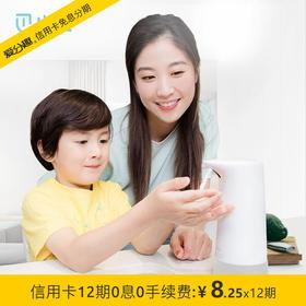 小卫可调节智能自动感应泡沫洗手机 白+儿童泡沫洗手液*3组合