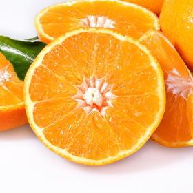 眉山爱媛38号果冻橙 圆润多汁 酸甜爽口 含多种维生素矿物质 产地新鲜直达