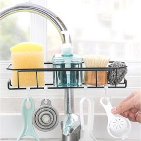 H&3 水龙头置物架水槽沥水架免打孔家用厨房抹布架