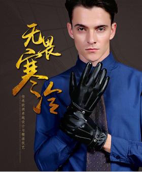 【防寒保暖】男士触屏保暖皮手套秋冬手套