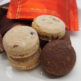 【临期】越南原装进口马卡龙饼干MACARON夹心燕麦饼干300g越南特产包邮