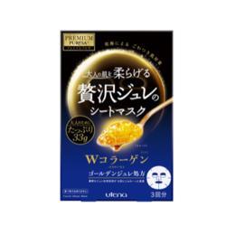 黄金果冻玻尿酸保湿面膜蓝盒