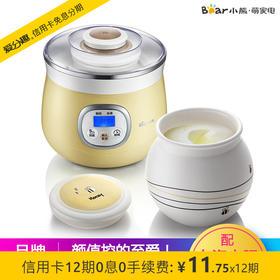 小熊 SNJ-530酸奶机家用全自动包邮米酒机大容量陶瓷内胆