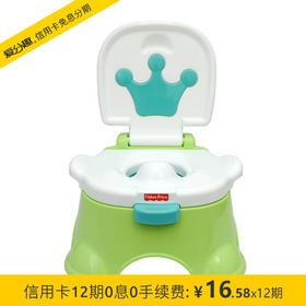 费雪 音乐马桶适合男女宝宝儿童便携坐便器  BGP36 18M+