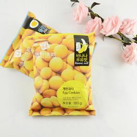 【临期】韩国进口 味觉诱惑香蕉牛奶味鸡蛋饼干 膨化小零食蛋圆饼干180g