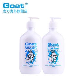 【香嫩肌肤只需一套羊奶洗护套装】Goat澳洲羊奶洗护套装 沐浴露500ml+身体乳500ml