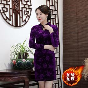 MQ-MZL8069-1新款中国风加绒金丝绒旗袍TZF
