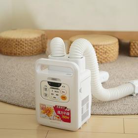 爱丽思双筒烘干机 | 10秒升温,暖被、除湿、除螨,一机全搞定