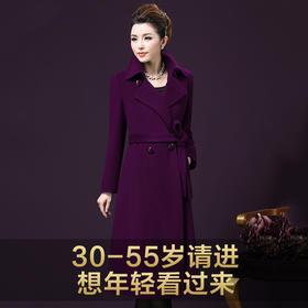 WXY-W-809新款赫本风收腰显瘦双面羊绒大衣TZF