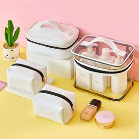 H&3 果冻四合一透明化妆包女便携手提大容量化妆品收纳包防水洗漱袋