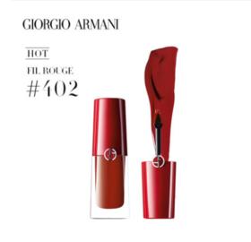 意大利阿玛尼Armani小胖丁402液体唇釉3.9ml